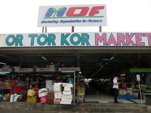 オートコーマーケット