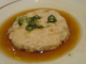 海老と豆腐蒸し