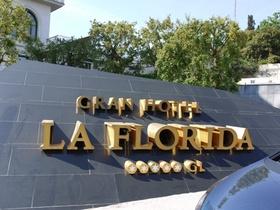 ラ・フロリダ