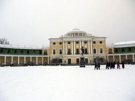 パヴロフスク宮殿