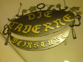 空港ホテルのレストラン