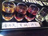紹興酒利き酒