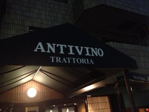 アンテヴィーノ