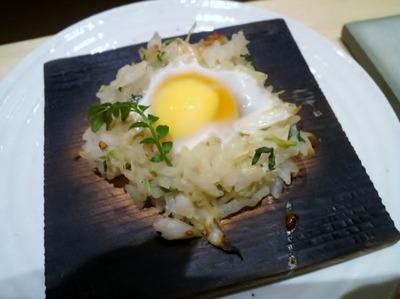 ズワイ蟹と味噌の和えご飯