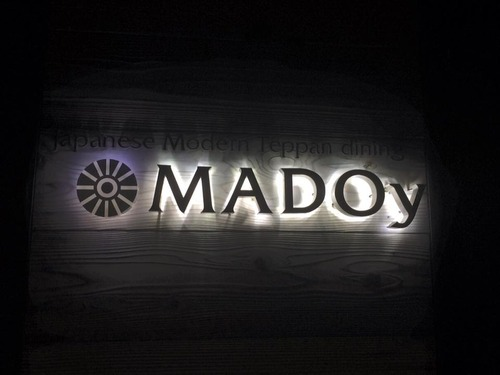 Madoy