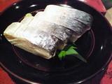 〆鯖の蒲鉾