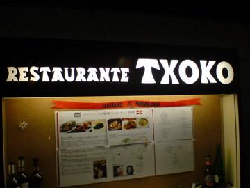 TXOKO