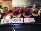 紹興酒利き酒2