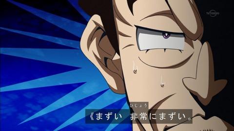 【遊戯王フラゲ】コード・オブ・ザ・デュエリスト『トリックスター・リリーベル』が収録決定