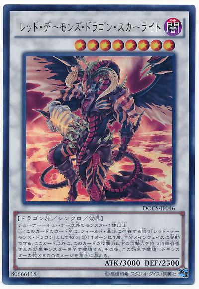 card100026209_1