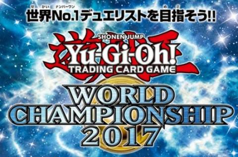 Yu-Gi-Oh-WORLD-CHAMPIONSHIP-2017-480x317