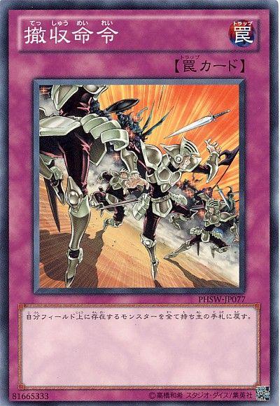 card100001854_1