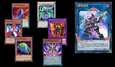 遊戯王ADS初期DDDリンク(基本解説あり)-480x278