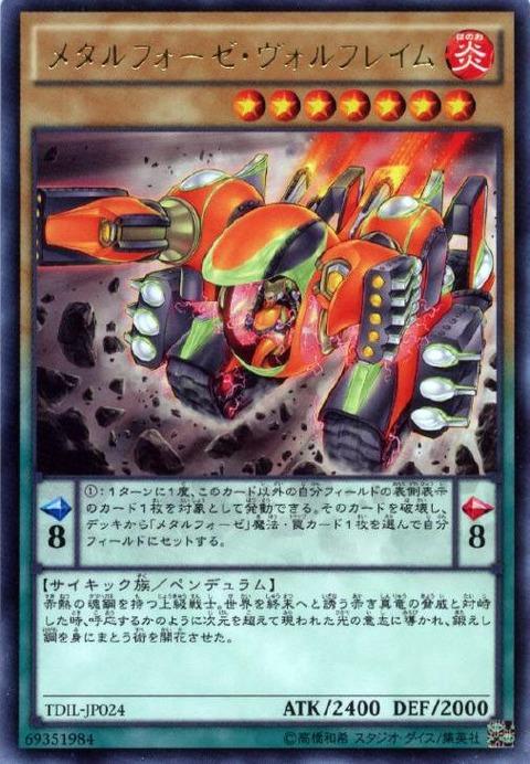 TDIL-JP024R