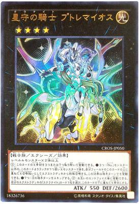 card100021511_1