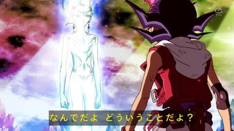 遊戯王アニメ台詞0626