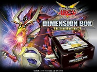 遊戯王アーク・ファイブ OCG DIMENSION BOX -LIMITED EDITION-