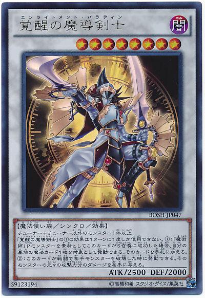card100028599_1