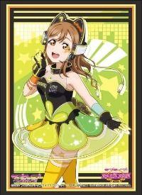 CARD-00003048