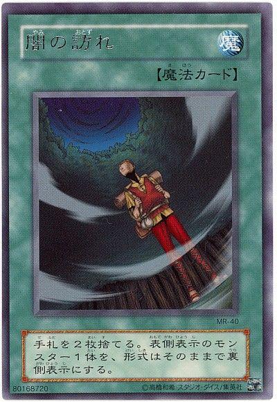 card100002501_1