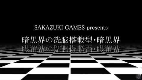 【遊戯王ADS】暗黒界の洗脳搭載型-480x271