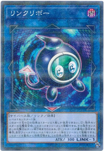 card100058077_1