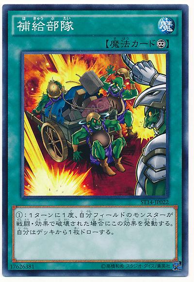 card100017216_1