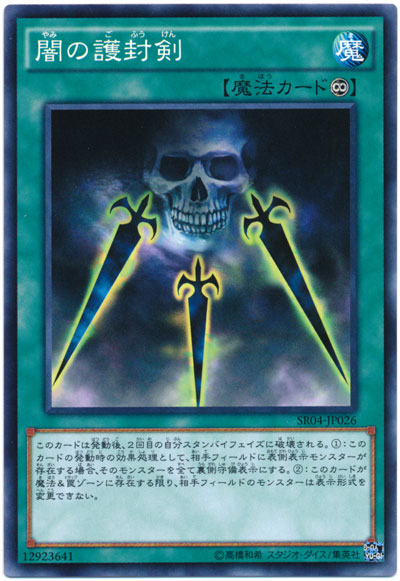 card100014145_1
