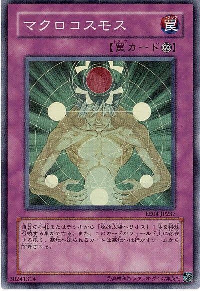 card100001294_1