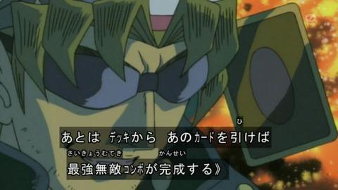 遊戯王アニメ台詞デュエルリンクス0802キース-600x338