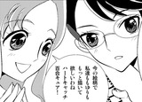 東映アニ(ももゆり)00