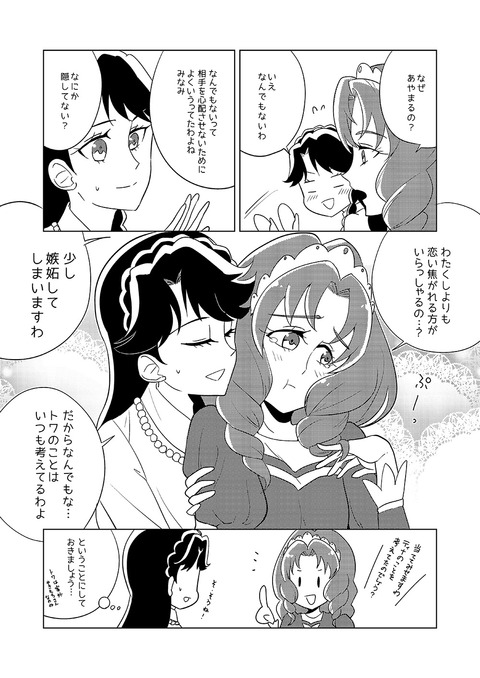 PR36_04