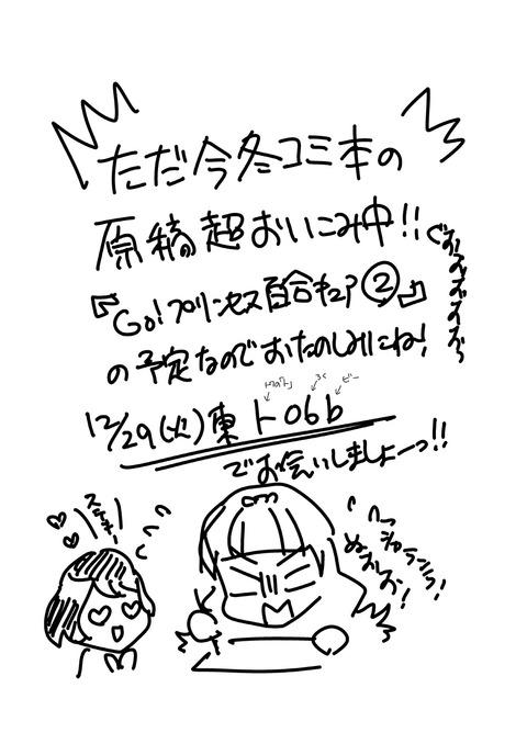 PR42_04