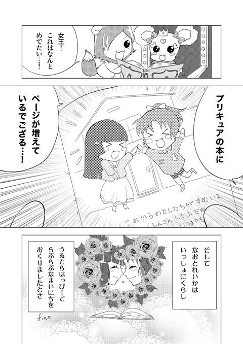 SM48_03