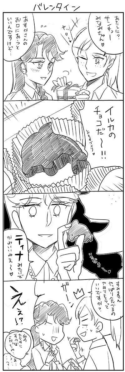 あすみな_07