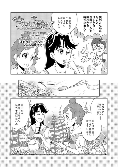 PR32_01
