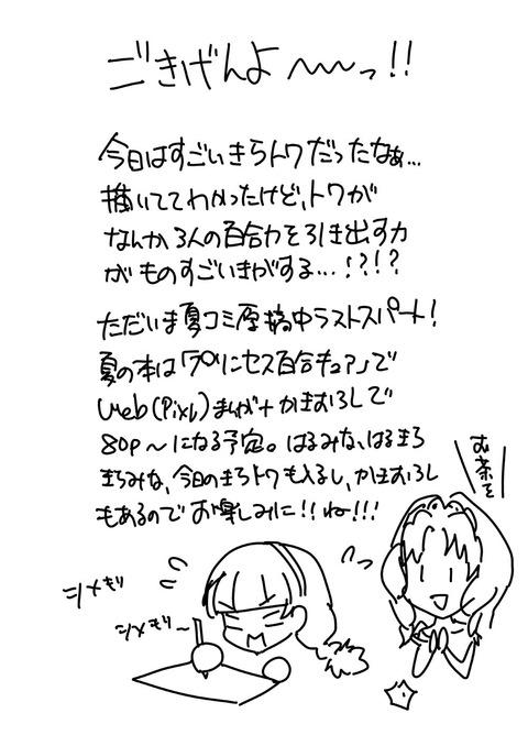 PR24_04