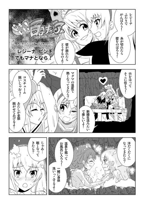 DK21_02マナレジ