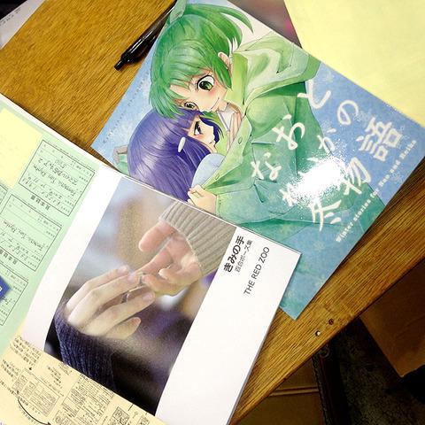 冬コミC83 2012-12-29 3