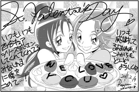 百合キュアオールスターズ_2011年バレンタイン_02