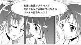 スマイル百合キュア 第14話 修学旅行最終日!残されたれいか_01