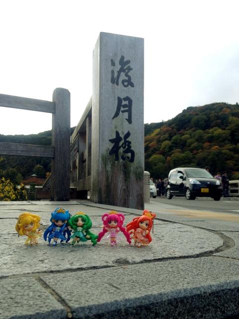 スマイルプリキュア聖地巡礼04
