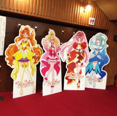 プリンセスプリキュアショー_新宿文化センター_02