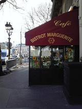 カフェ・マルガリータ