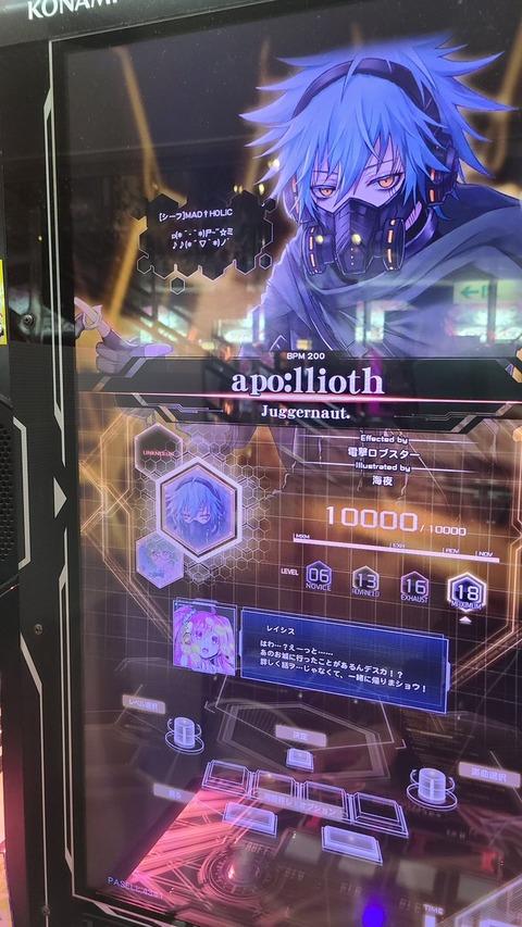 EnJe5aEVgAM-jpa