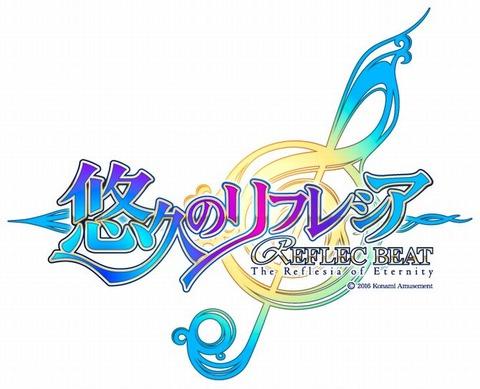 reflesia_logo