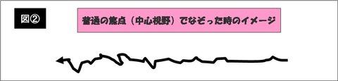 shisen02