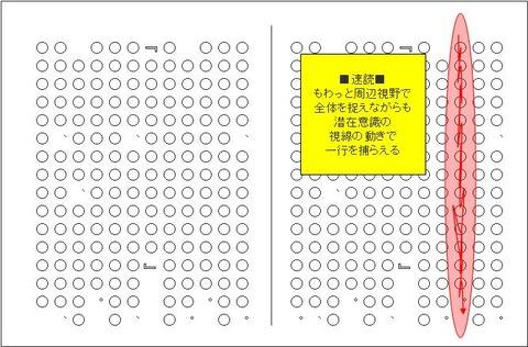 shisennougoki02