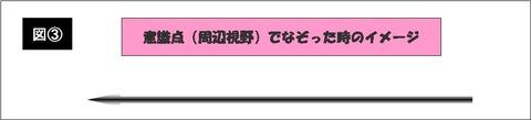 shisen03