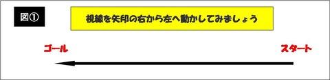 shisen01